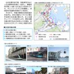 平成30年度横浜市の予算を読む