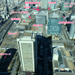 スカイガーデンから見たみなとみらいの開発状況 2018年2月版