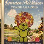 ガーデンネックレス横浜が開催されています。