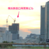 横浜駅西口再開発ビルの建設状況と完成予想図