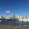 横浜で富士山を見るならここで決まり!