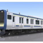 横須賀線に新型車両が登場します