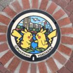 桜木町駅前のピカチュウマンホール