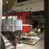 外から見る京急ミュージアム