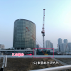 地上部分が出てきた! 横浜グランゲート建設状況