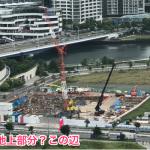 地上部分の建設が始まった!?横浜アンパンマンミュージアム