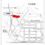横浜市港湾局がみなとみらい62街区の開発を公募中