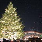 みなとみらいのクリスマスツリーコレクション2018