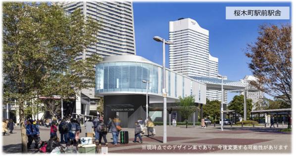桜木町駅舎