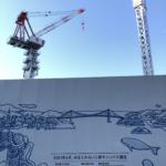 神奈川大学みなとみらいキャンパスの建設状況