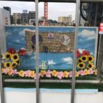 今月の戸田建設