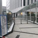 みなとみらい歩道橋の京急本社側は通れない