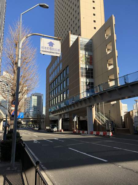 大岡川人道橋