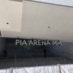 ぴあアリーナMMの建設状況 (2020年2月10日更新)