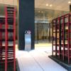 コーエーテクモ本社と東急REIホテルの建設状況をお伝えします。 (2020年2月24日更新)